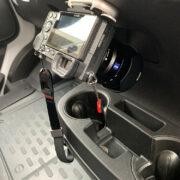 Kamerahalterung